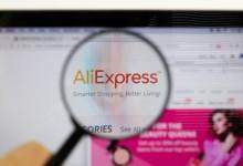 AliExpress назвал самые популярные запросы у россиян в 2018 году.