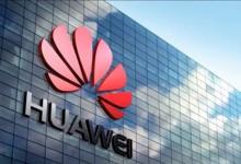 От закупок китайской телекоммуникационной продукции отказалась четвертая страна.