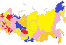 Три региона — лидеры по приему внутрироссийской миграции.