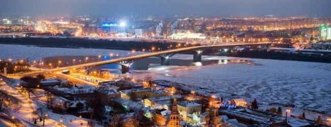 Нижний Новгород вошел в число лучших городов мира.