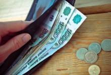 Региональные различия в России в уровне зарплаты.