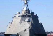 Неудачные военно-технические проекты США.