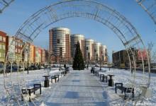 Власти РФ приглашают соотечественников переезжать из-за границы в Иркутскую область.