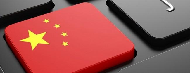 Американцы усомнились в высоких темпах роста экономики КНР.