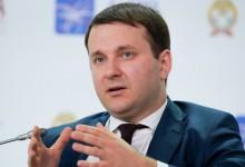Орешкин объяснил отставание от плана Путина по росту инвестиций.