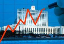 Статистика — холодное основание экономических успехов..