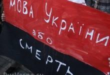 Рада лишила русский язык статуса государственного — Россия будет выдавать свою государственность в ДНР и ЛНР.