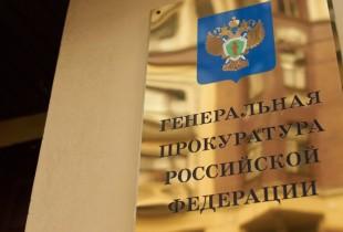 В России число преступлений и потерпевших от них продолжало снижаться и в 2018 году.