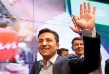 Границы свободы президента Зеленского.