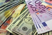 Третий год богатые русские массированно переводят деньги на родину.