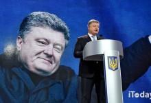 Самые общие результаты правления Петра Порошенко.