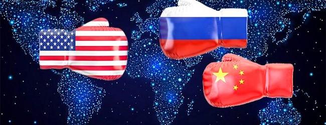 США спят и видят как поссорить Россию и Китай.