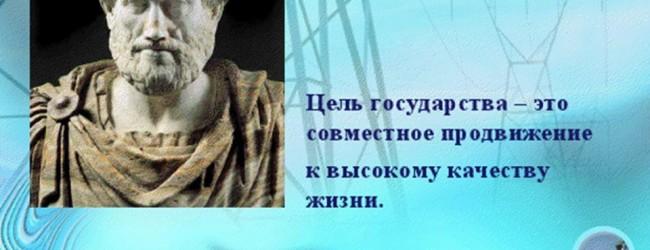 Рост ВВП не может идти без роста благосостояния каждого конкретного россиянина.