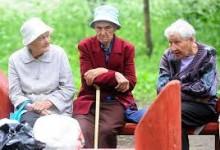 Минтруд намерен повысить продолжительность жизни до 80 лет.
