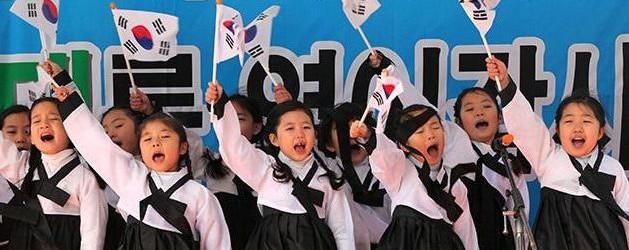 Население Южной Кореи начнет сокращаться после 2028 года, Северной — после 2038 года.