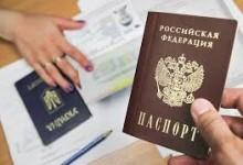 3 миллиона граждан Украины могут получить российские паспорта?
