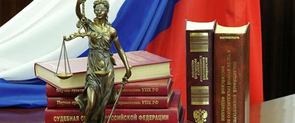 Окружные апелляционные и кассационные суды начнут работать с 1 октября 2019.