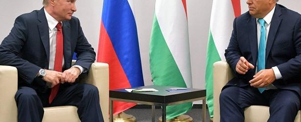 Визит Путина в Венгрию: взаимовыгодно и по доступной цене.