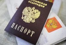 Российские паспорта для Донбасса: свет в конце туннеля.