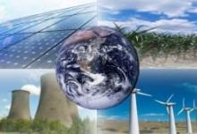 Откуда нам взять энергетические ресурсы.