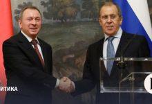 Россия наращивает контакты с властями Белоруссии по всем линиям.
