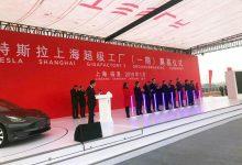 Почему Китай хочет изменить мировой порядок.