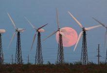 Четвертый глобальный энергопереход: риски и вызовы для России.